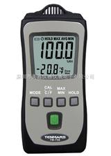 泰玛斯TM-730數位溫溼度計 温湿度表
