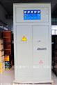 工业设备配置型三相全自动补偿式大功率稳压器SBW-400KVA