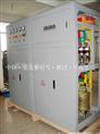工厂 隧道专用三相全自动补偿式电力稳压器SBW-500KVA/500KW