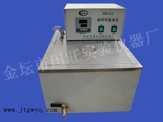 HH-SA-超級恒溫油浴槽(外循環)