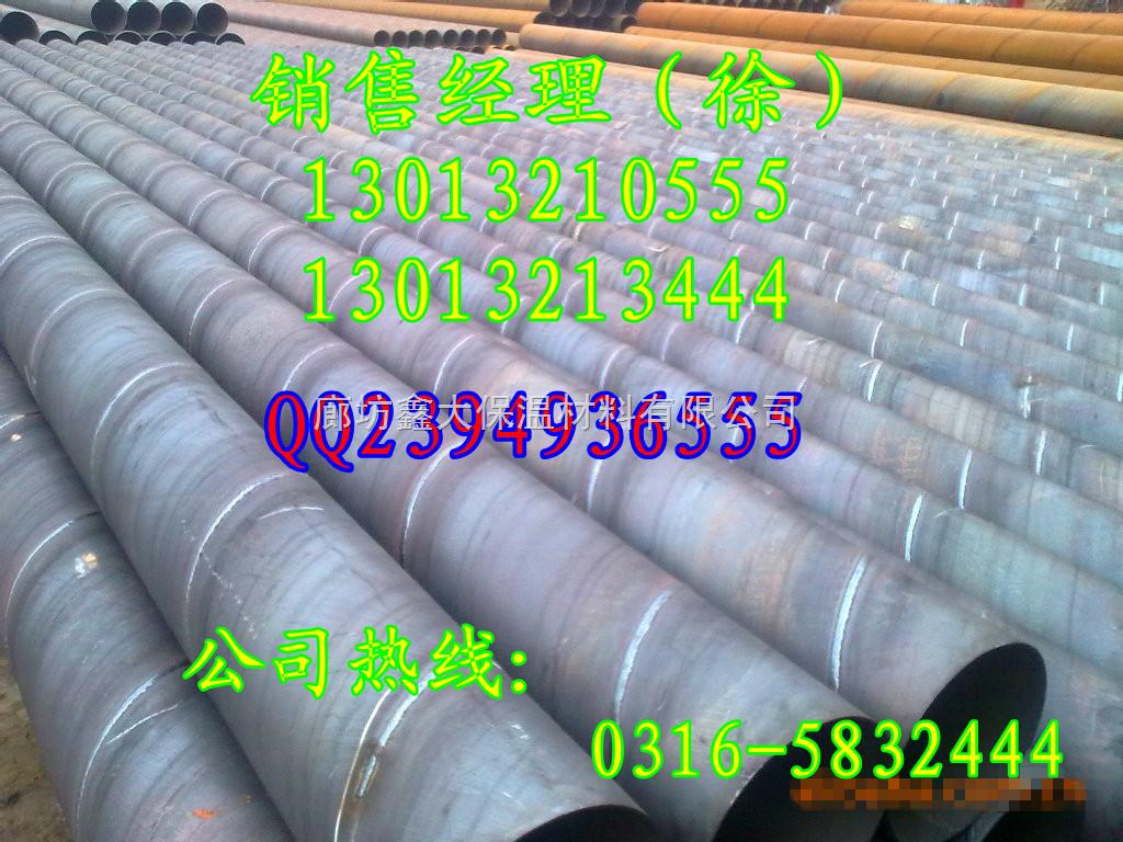 供暖复合埋地暖气保温管报价,集中供暖防腐蒸汽管施工现场