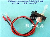 优利特URIT-800/820/870半自动生化分析仪灯泡12V20W