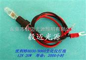 优利特8030/8060全自动生化分析仪灯泡12V20W