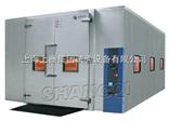 SWTH高低温湿热试验房生产厂家
