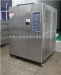 滨海高低温冲击测试机严格遵守制成标准和品管要求