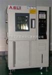 桂林高低温冲击测试机拥有国内技术