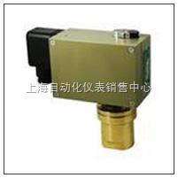 雙觸點差壓控制器 D520/7DDZ