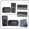 XMT系列 XMT-192 智能數字顯示調節儀