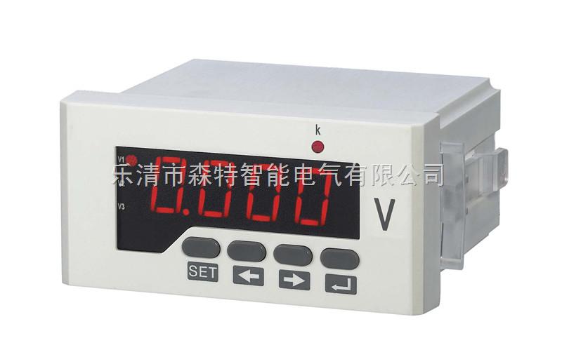 智能仪表ST194-V51-专业生产数显三相电压表ST194-V51  数显仪表诚招代理商
