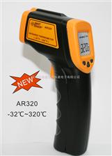 香港希玛AR320迷你红外测温仪