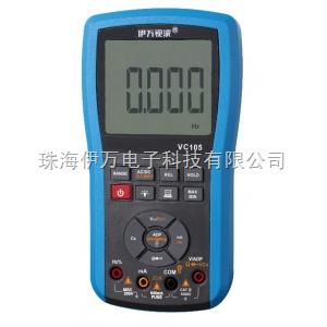 VC105 完全防水型按键式自动量程万用表