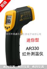 香港希玛AR330通用型红外测温仪