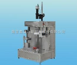 PSDA-20H型孔径分析仪