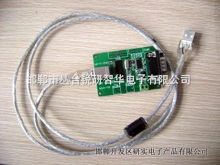 路灯监测室外光照强度变送器(防水型)
