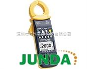 日本日置HIOKI3281日本日置HIOKI 3281交流钳形表