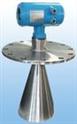 供应 CWPHJ80雷达物位计 雷达物位计厂家 雷达物位计型号