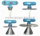 厂家供应 【MR231雷达物位计】质量好 价格优