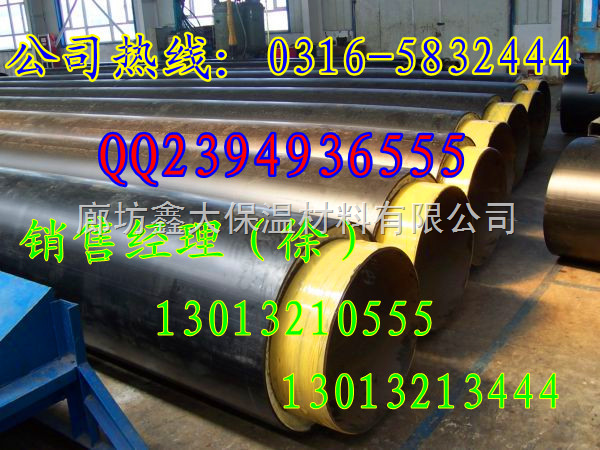 钢套钢保温钢管施工工艺,建筑硬质发泡管保温管敷设