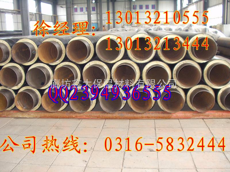 塑套钢直埋保温管,高密度聚乙烯外护式聚氨酯保温管厂家