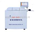 實驗室儀器儀表量熱儀日常維護和檢查/測量煤大卡分析儀器/大卡檢驗熱量