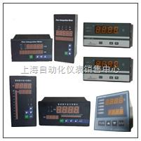 JXC-0810A 智能巡检仪