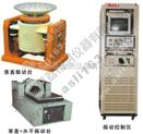 郴州垂直振动台,水平振动台,振动测试仪