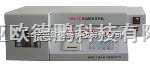 DP-KSRY-1B-燃油碳氢分析仪/碳氢分析仪
