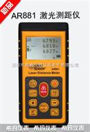 AR881香港希玛100米激光测距仪