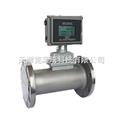 衡水涡轮流量计,DN40气体涡轮流量计,卫生型液体涡轮流量计价格