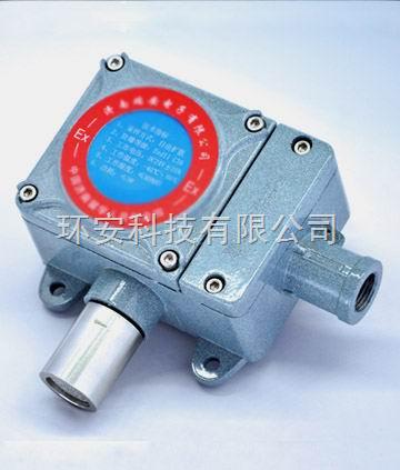 宜昌氫氣濃度報警器、氫氣泄露報警器