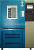 臭氧耐气候试验箱