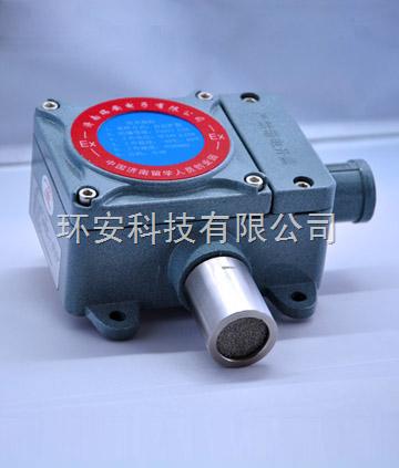 河南氫氣濃度報警器、氫氣泄露報警器