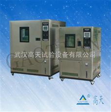 GT-TH-S-XX(G/Z/D)湖北经济型高低温试验箱厂家