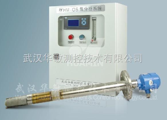 HM-OSR氧化锆氧分析系统