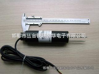 无线物联网温室大棚土壤湿度传感器