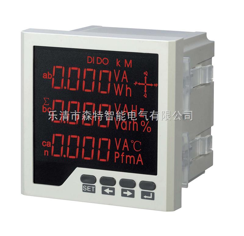 供应多功能三相监控仪表ST194-D9最新价格