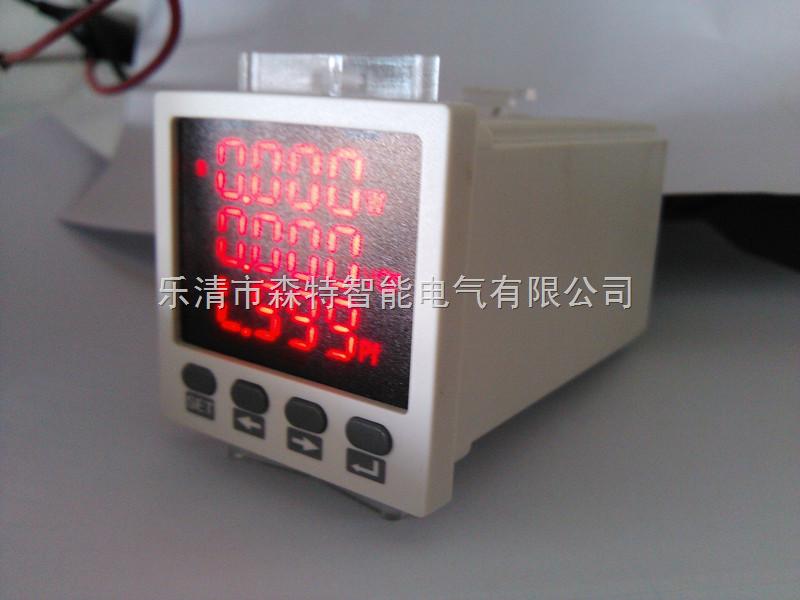 外形尺寸(mm):48*48数显三相多功能监控仪表  森特电气生产制造