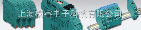 现货KFD2-FF-Ex2.RS232倍加福安全栅