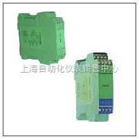 频率转换器 KZP型