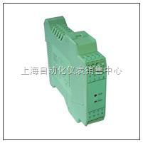 LSGL-24D 通用型智能配电器