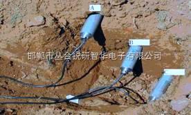 农业工程土壤湿度监测传感器(0-1V)