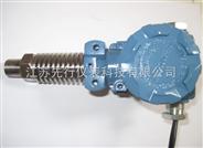 XX-1151型高溫壓力變送器