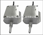 PTG802A低压压力传感器