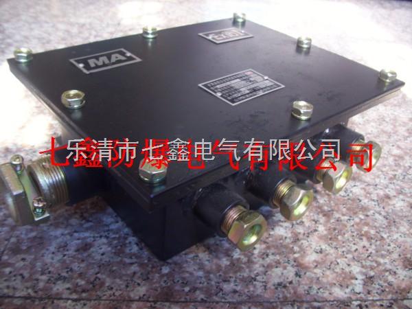 产品用于煤矿井下或者化工厂信号或者低压传输系统