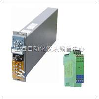 信号选择器 DFC-100
