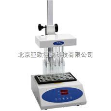 DP-MD200-2-氮吹仪/氮气吹扫仪/氮气吹干仪