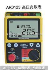 香港希玛高压兆欧表AR3123 绝缘电阻测试仪