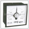 三相功率因数表 Q96-FETC Q96-FTZ
