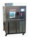 光伏组件测试仪/双85湿热老化试验箱
