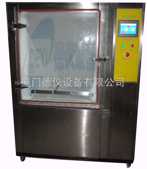 厦门德仪专业生产销售箱式砂尘实验箱现货供应